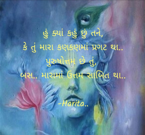 Post by હરિ... on 01-Aug-2020 08:21am