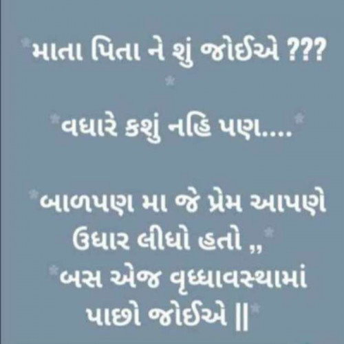 Post by Komal on 01-Aug-2020 09:55am