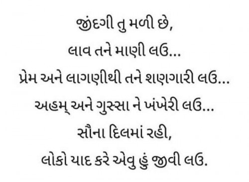 Post by Komal on 01-Aug-2020 09:57am