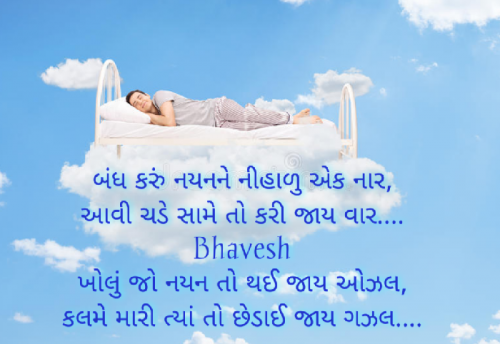 Post by Bhavesh on 01-Aug-2020 10:10am