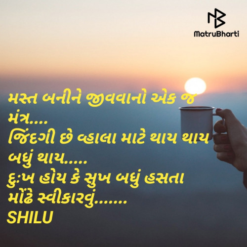 Post by SHILU PARMAR on 01-Aug-2020 10:38am