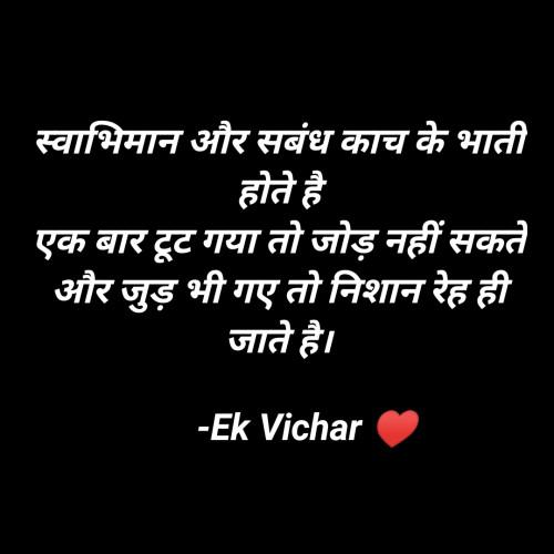 Post by Nisha Solanki on 01-Aug-2020 11:22am