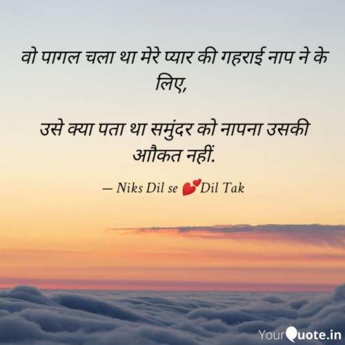 Post by Nikita panchal on 01-Aug-2020 02:02pm