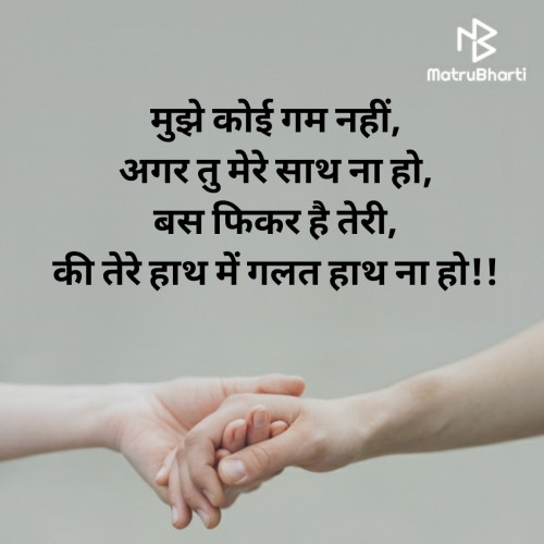 Post by Minal Vegad on 01-Aug-2020 02:03pm