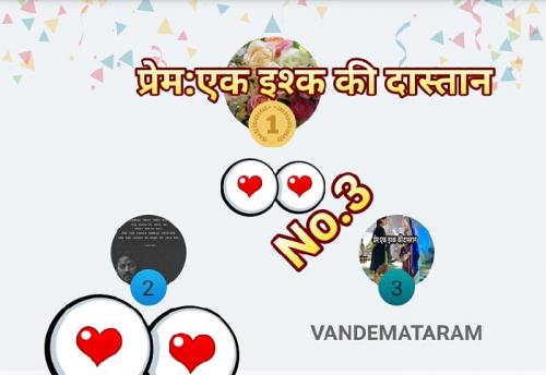 Post by VANDE MATARAM on 01-Aug-2020 02:12pm