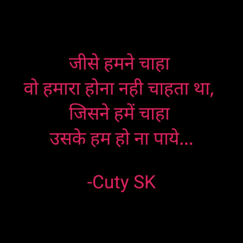 Post by Cuty SK on 01-Aug-2020 03:41pm