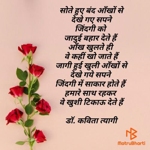Post by Dr kavita Tyagi on 01-Aug-2020 05:32pm