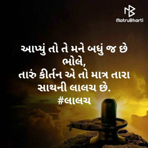 Post by Diyamodh on 01-Aug-2020 08:50pm