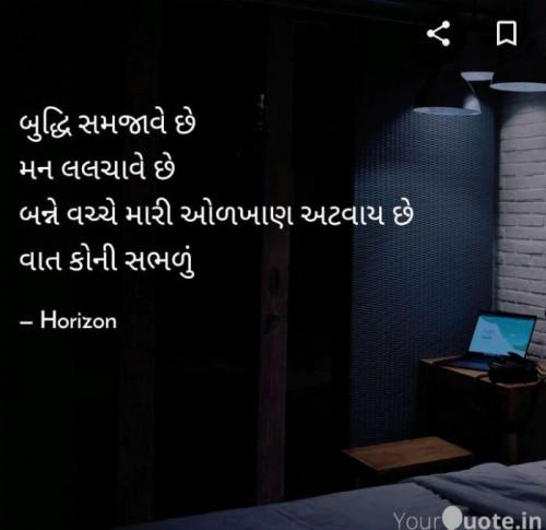 Post by RajniKant Joshi on 01-Aug-2020 10:08pm