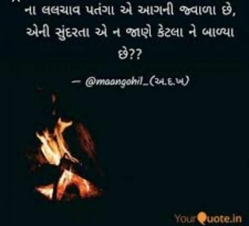 Post by RajniKant Joshi on 01-Aug-2020 10:26pm