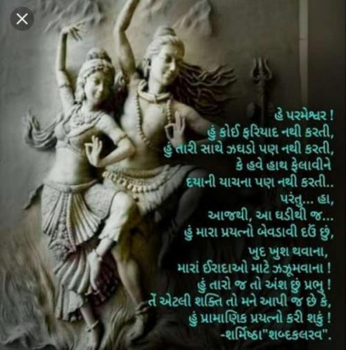Post by RajniKant Joshi on 01-Aug-2020 10:34pm