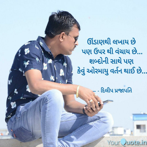 Post by Dilip Prajapati on 01-Aug-2020 10:40pm