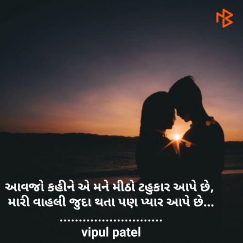 Post by Vipul Patel on 01-Aug-2020 11:35pm