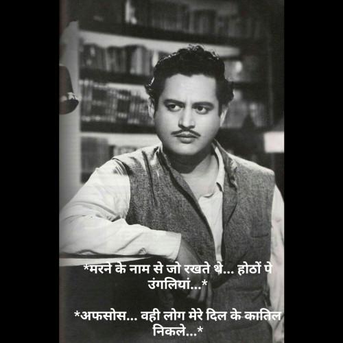 Post by Vipul Patel on 01-Aug-2020 11:49pm