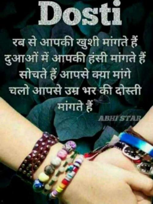 Post by Balkrishna patel on 02-Aug-2020 12:13am