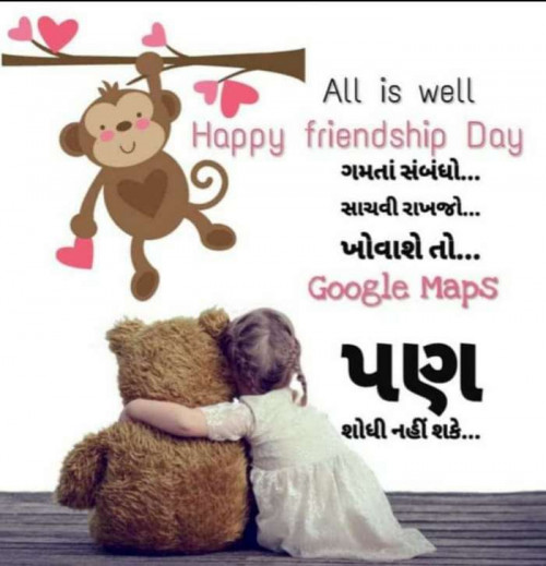 Post by Komal on 02-Aug-2020 10:08am