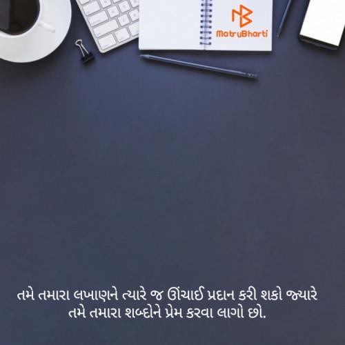Post by Hitesh Rathod on 02-Aug-2020 10:44am