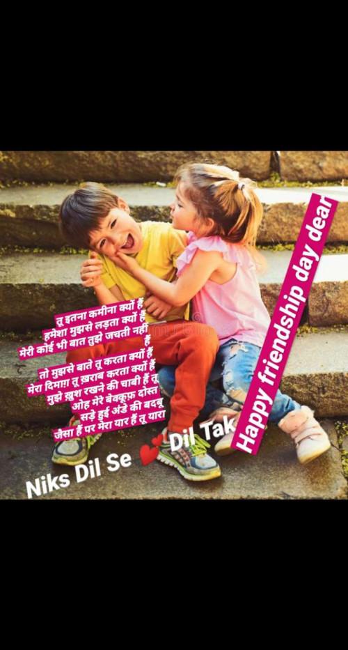Post by Nikita panchal on 02-Aug-2020 11:02am