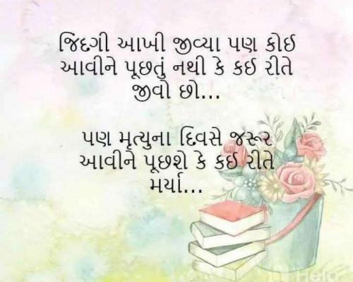Post by RajniKant Joshi on 02-Aug-2020 02:28pm
