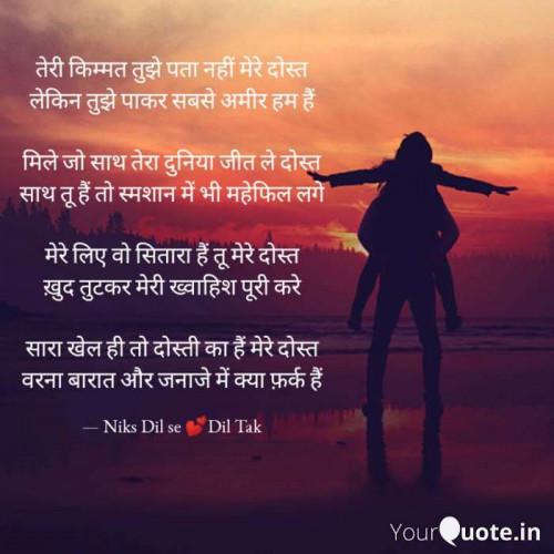 Post by Nikita panchal on 02-Aug-2020 02:51pm