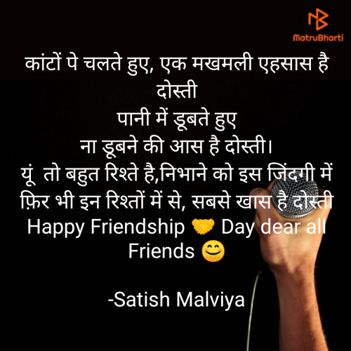 Post by Satish Malviya on 02-Aug-2020 05:07pm