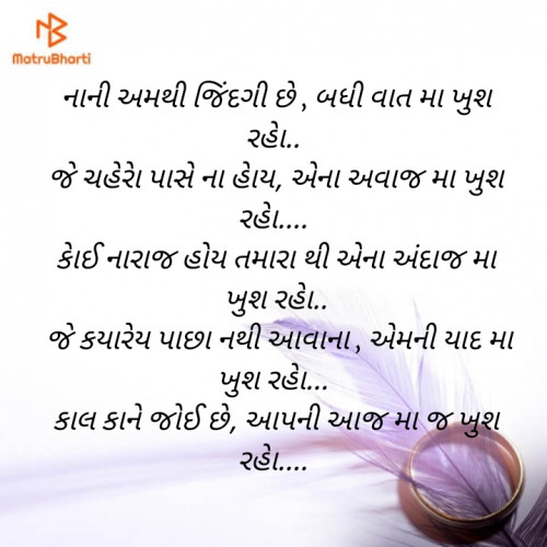 Post by Hinal Patel on 02-Aug-2020 05:23pm