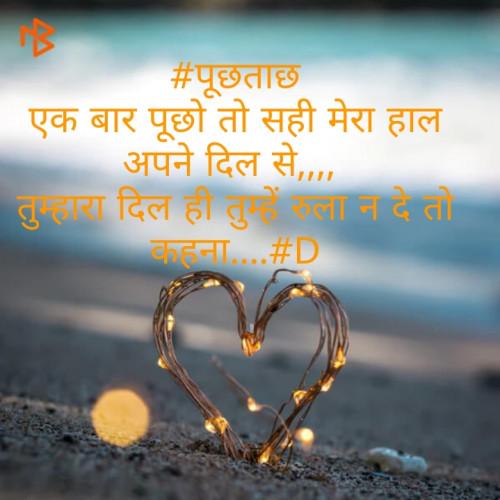 Post by Deepak Singh on 02-Aug-2020 02:59pm