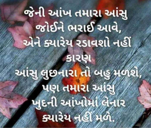 Post by Dhiren Gajjar on 02-Aug-2020 08:34pm