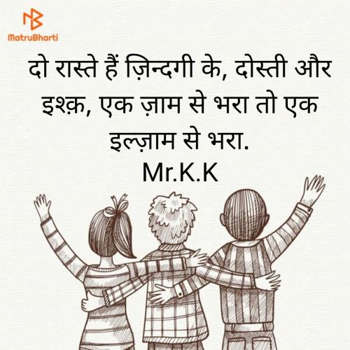 Post by KALPESH PARGHI on 02-Aug-2020 11:18pm