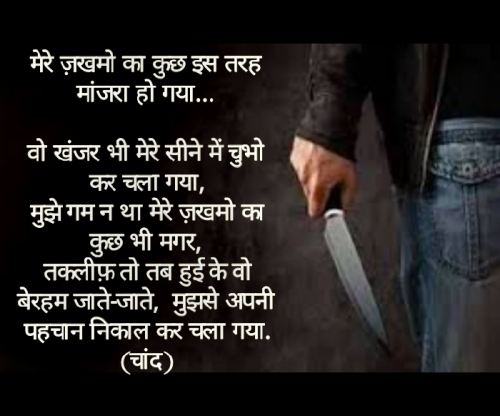Post by HEMANT PRAJAPATI on 03-Aug-2020 12:20am