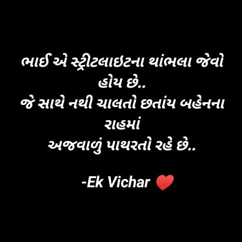 Post by Nisha Solanki on 03-Aug-2020 07:36am