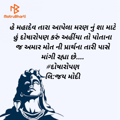 Post by Jay Modi on 03-Aug-2020 07:40am