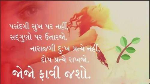 Post by RajniKant Joshi on 03-Aug-2020 09:10am