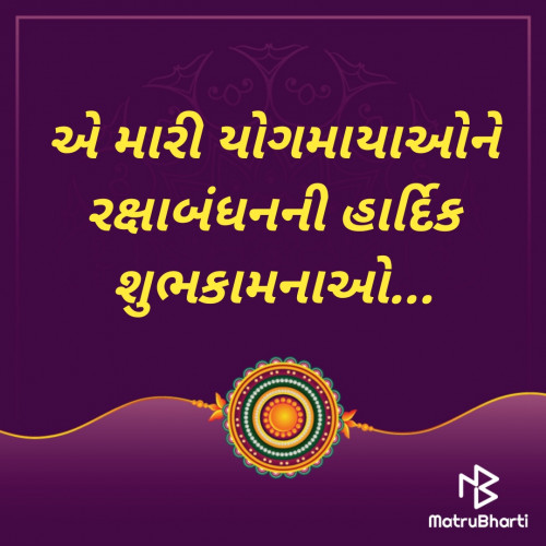Post by Kamlesh on 03-Aug-2020 09:23am