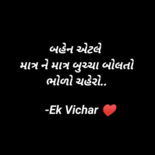 Post by Nisha Solanki on 03-Aug-2020 10:18am