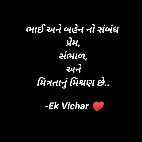 Post by Nisha Solanki on 03-Aug-2020 10:25am