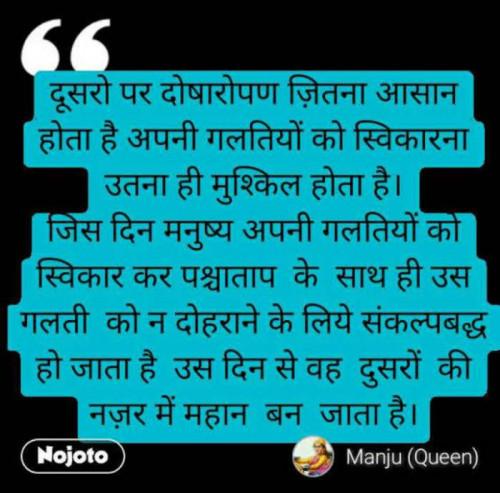 Post by RajniKant Joshi on 03-Aug-2020 10:46am