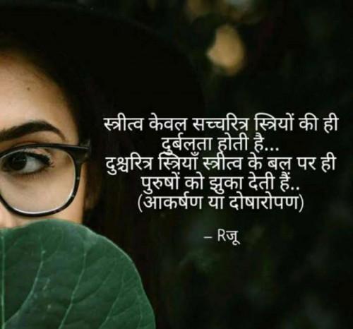 Post by RajniKant Joshi on 03-Aug-2020 10:52am
