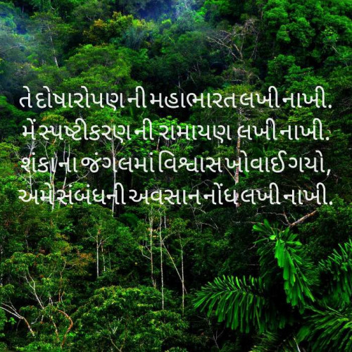Post by Anil Bhatt on 03-Aug-2020 11:56am