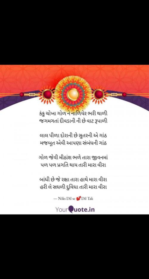 Post by Nikita panchal on 03-Aug-2020 02:17pm