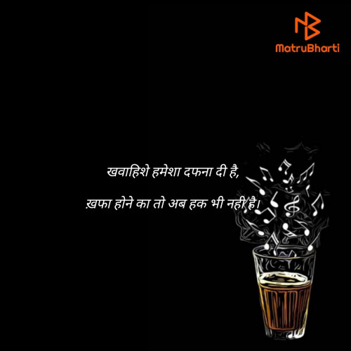 Post by D S Dipu on 03-Aug-2020 02:21pm