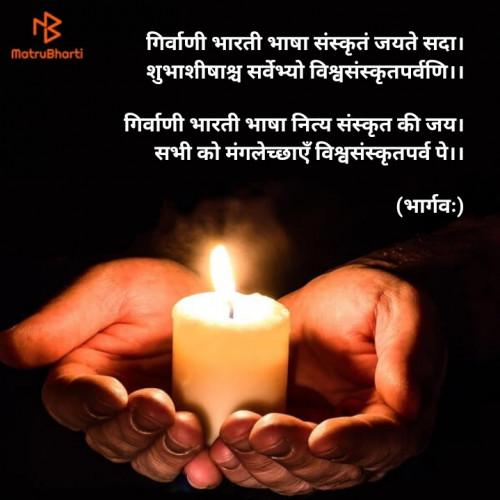 Post by Bhargav Patel on 03-Aug-2020 03:28pm