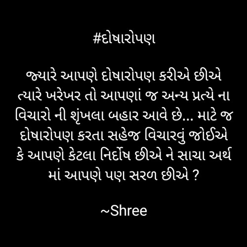 Post by Shree on 03-Aug-2020 04:36pm
