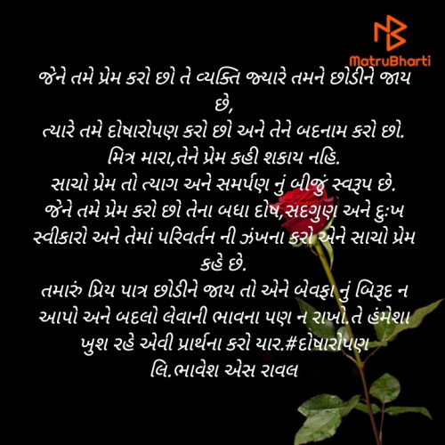 Post by Bhavesh Rawal on 03-Aug-2020 06:22pm