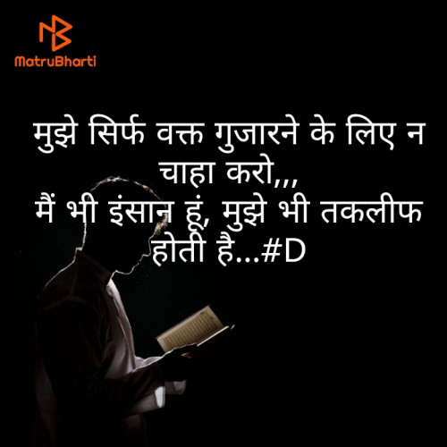 Post by Deepak Singh on 03-Aug-2020 07:10pm