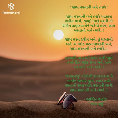 Post by Ashwin Rathod on 03-Aug-2020 07:34pm
