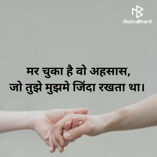 Post by प्रवीण बसोतिया on 03-Aug-2020 07:44pm