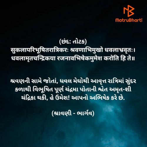 Post by Bhargav Patel on 03-Aug-2020 09:13pm
