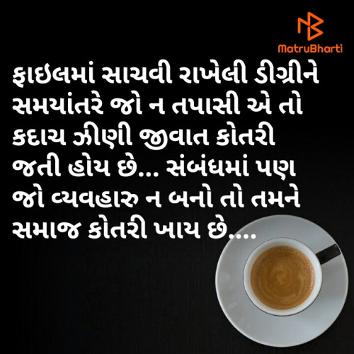 Post by Sachin Soni on 04-Aug-2020 01:14am