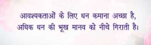 Post by Khushi Panchal on 04-Aug-2020 09:24am